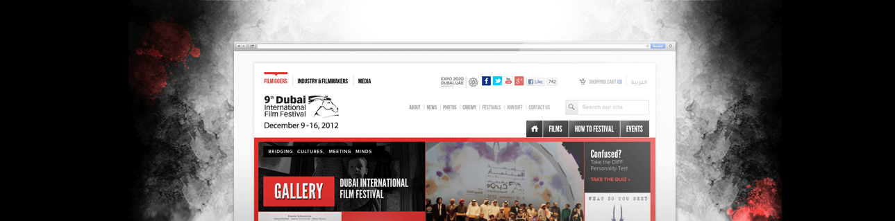 Dubai international film festival website project brief