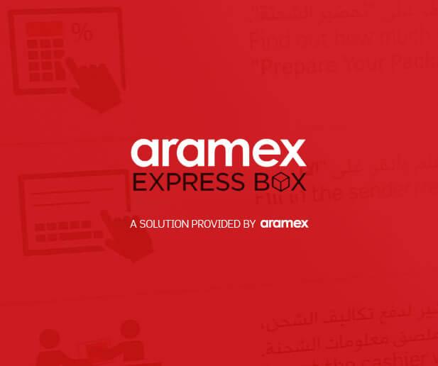 Aramex express box app case study banner