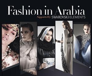 fashion in arabia website design