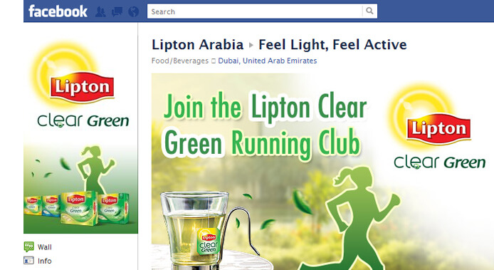 Lipton arabia clear green running campaign
