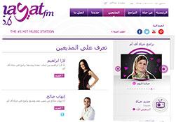 hayat fm website ui design