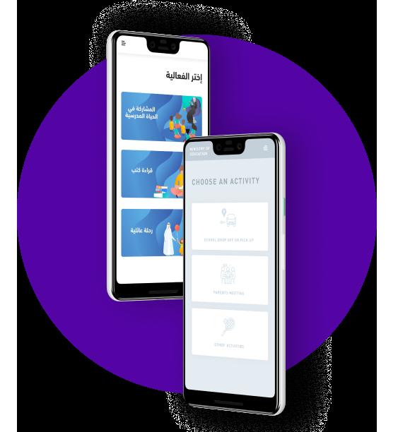 mobile app development company in florida