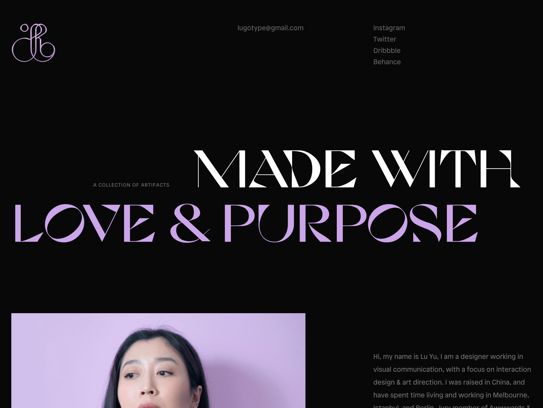 Lu Yu Portfolio