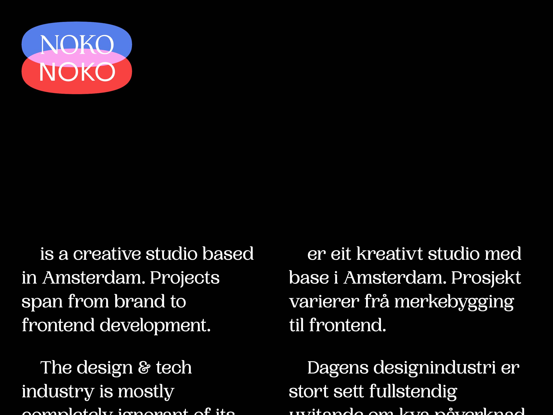NOKO NOKO