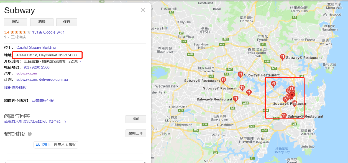 (Exhibit 5 Subway® Store-location Pattern, Source: map.google.com, 2019)