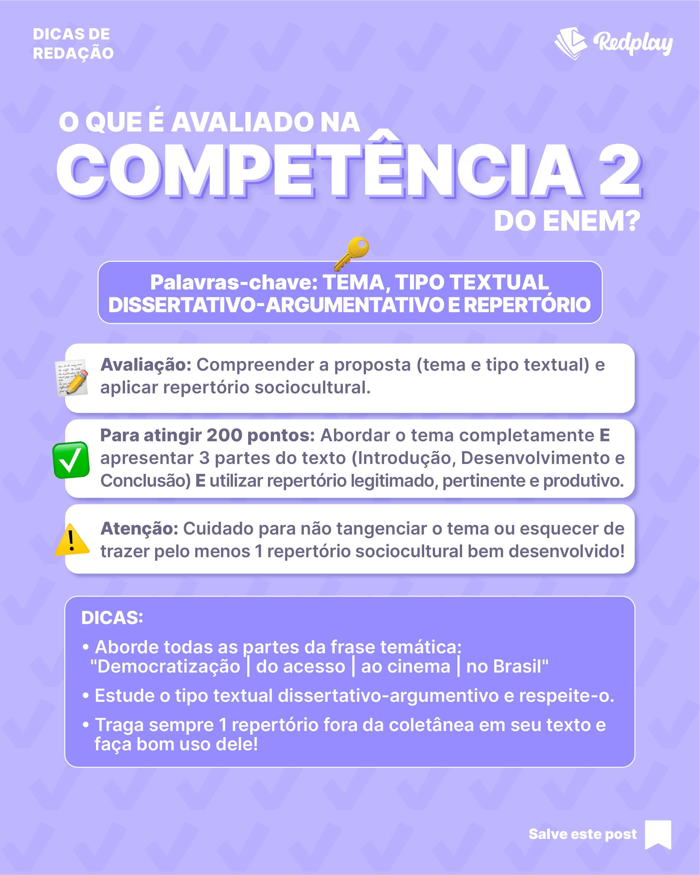 O que é avaliado na Competência 2