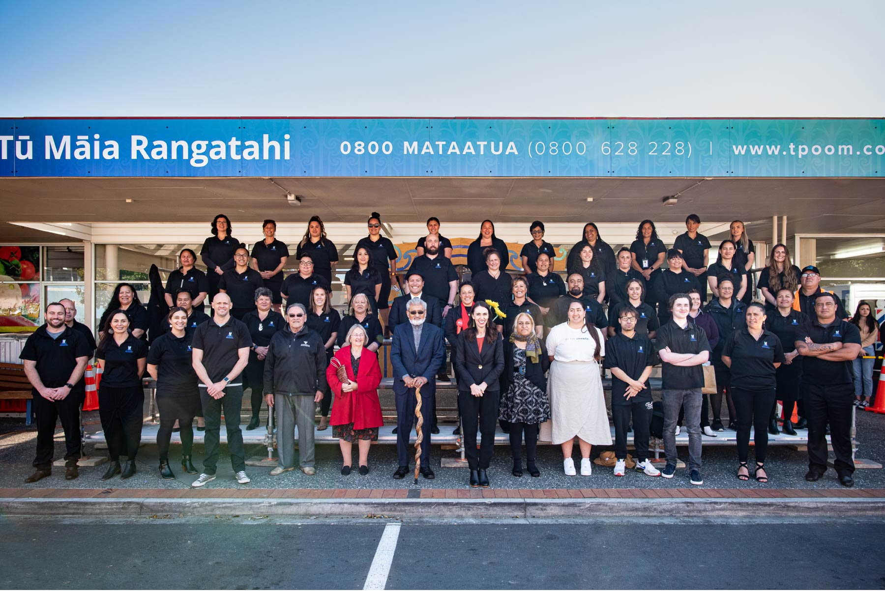 The TPOOMStaff and Board pose for a picture with the Prime Minister during her visit in 2020