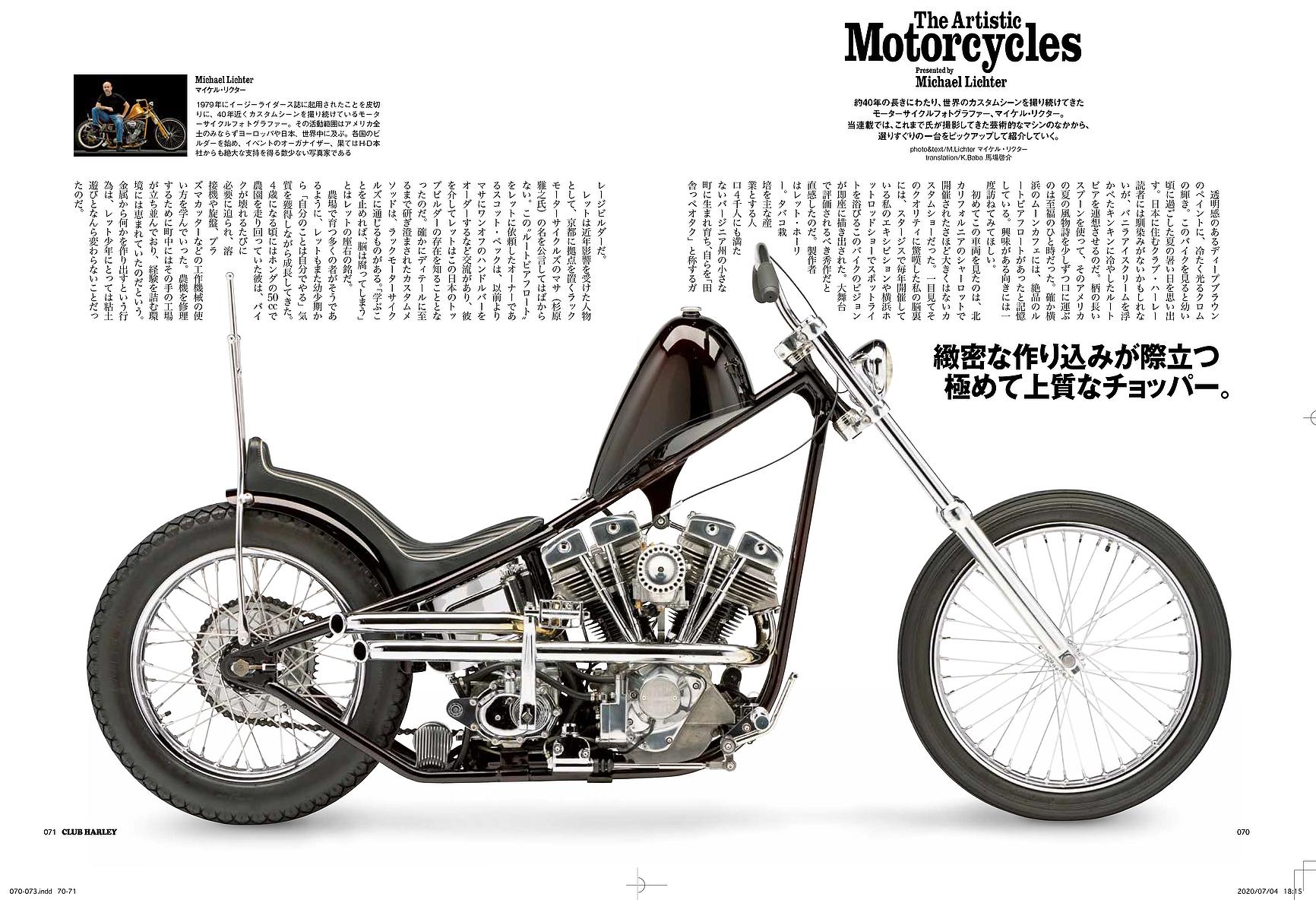 Rhett Holley, Shovelhead, Michael Lichter Motorcycle Photography
