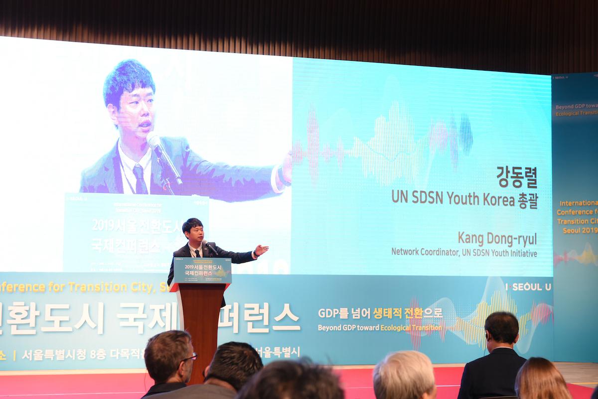Youth-SDGs Korea Open Working Group