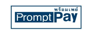 PromptPay Logo
