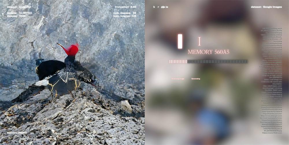 Chris Kore / AImnesia. Memory 0.1