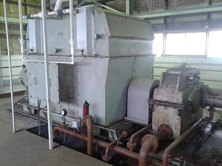 Steam Turbine & Generator