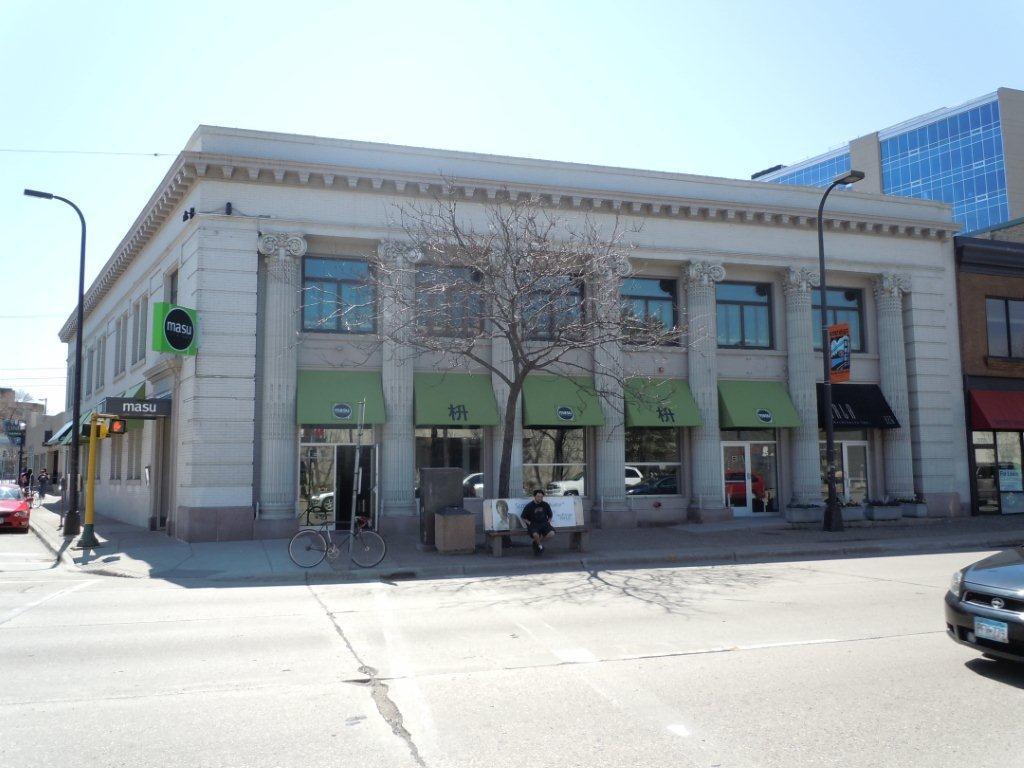 326 E Hennepin Ave