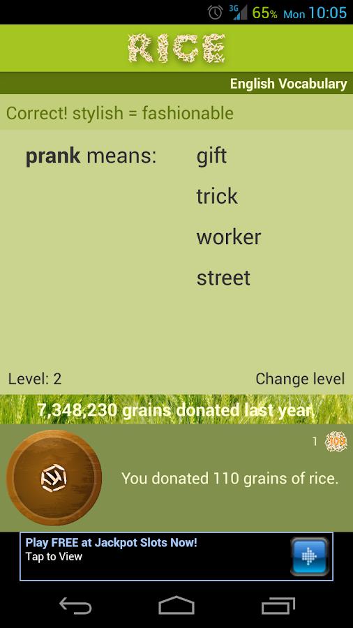 Rice Vocabulary App