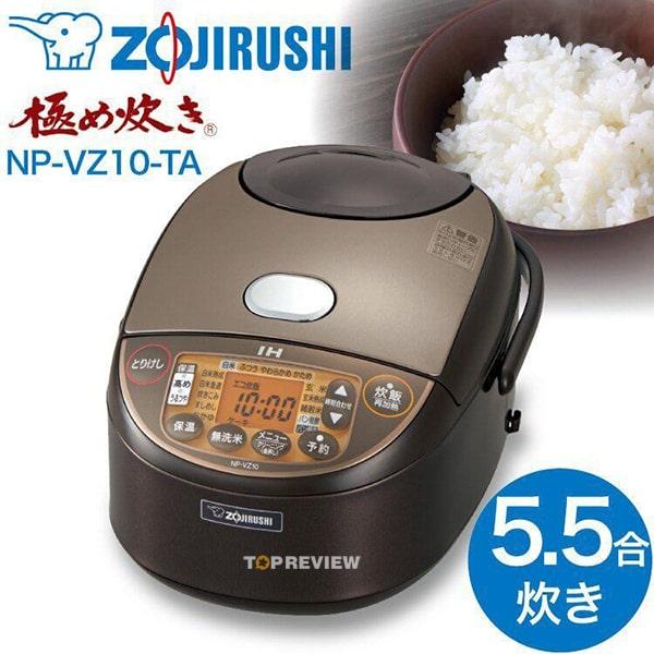 Nồi cơm điện cao tần của Zojirushi nhận được không ít đánh giá cao từ người tiêu dùng