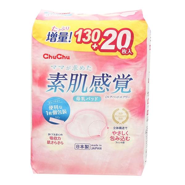 Lót thấm sữa Chuchu Baby