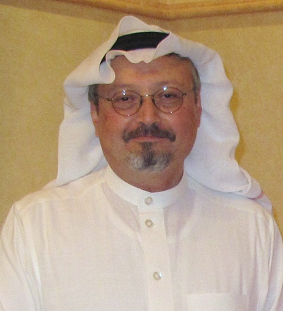 Photo of American journalist Jamal Khashoggi. Photo by Alfagih at Arabic Wikipedia - Transferred from ar.Wikipedia to Commons., GFDL, https://commons.wikimedia.org/w/index.php?curid=47737077.