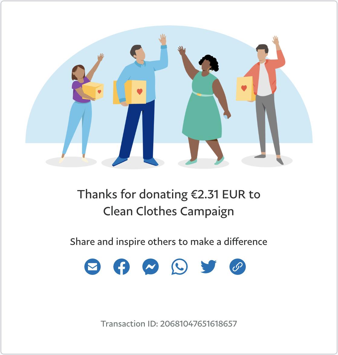 Good Garms donation screenshot