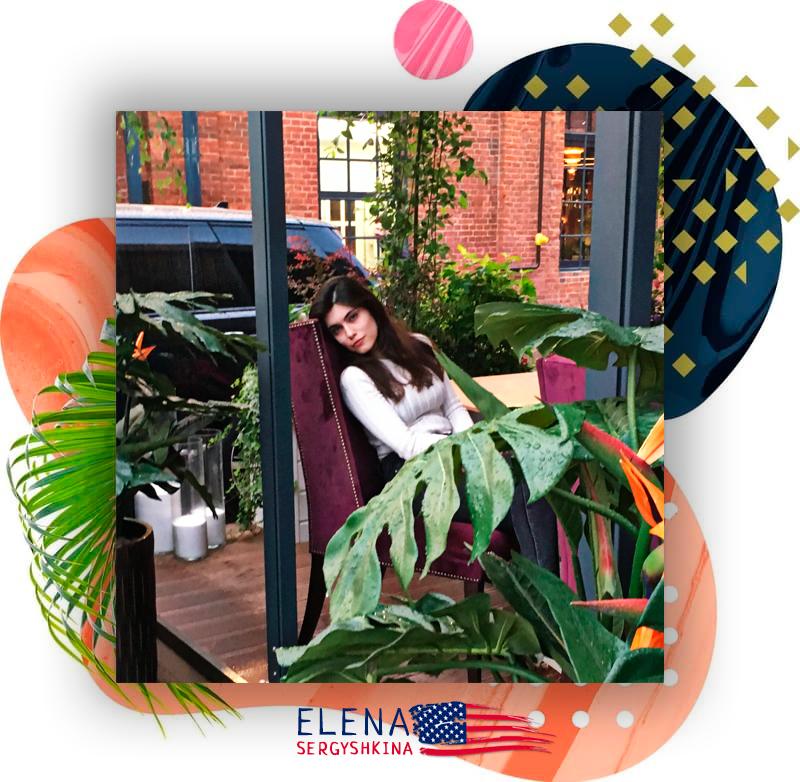 Photo-Ellen