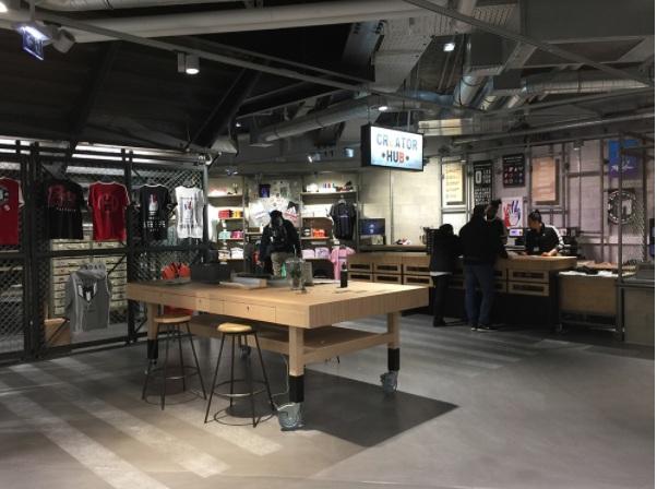 Boutique personnalisée Adidas