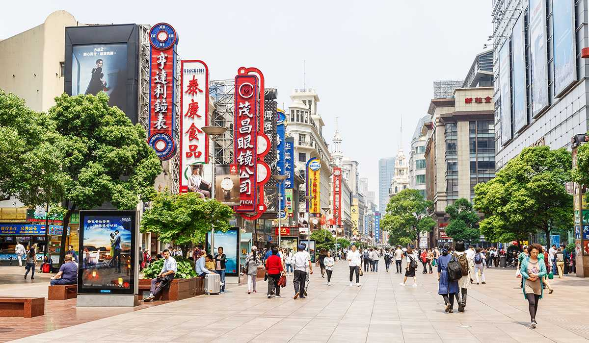 La Chine : trend setter dans le monde du retail ?