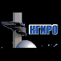 ГАОУ ДПО «Калужский государственный институт развития образования»