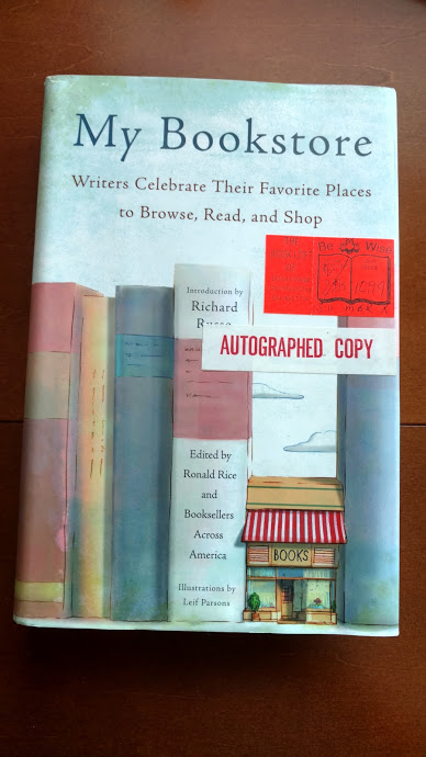 My Bookstore compilation by Rice