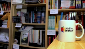 Save Lambda Literary