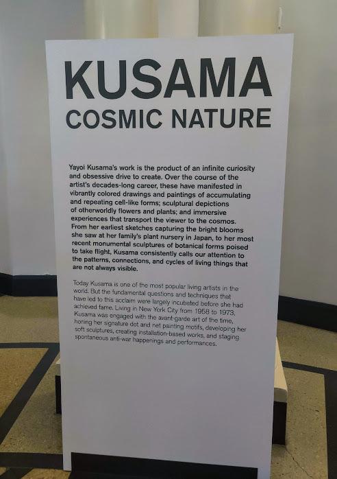 Cosmic Nature info inside Mertz Library Building Gallery