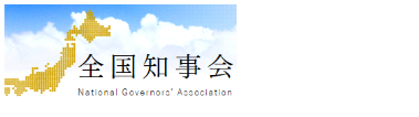 National Governors Association of Japan