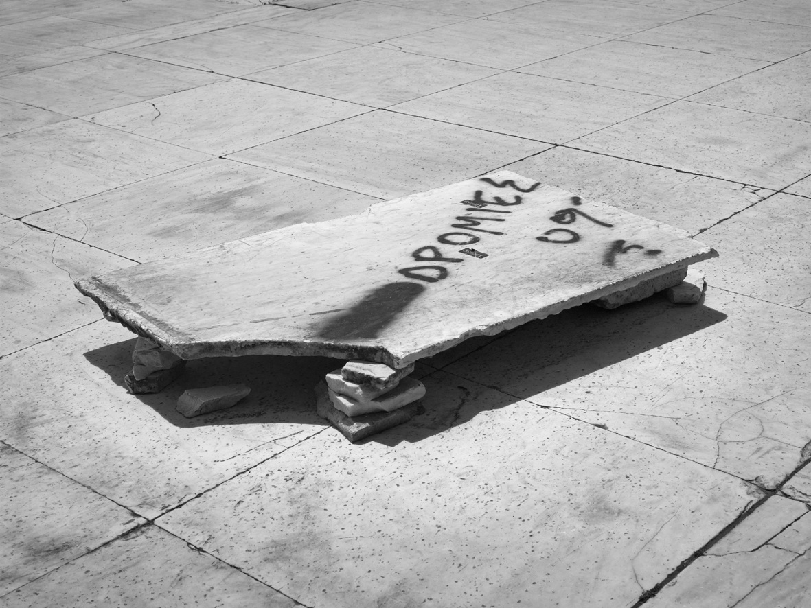 Sidestep_2020_Baiker_Ralph_Skateboard-obstacle_020