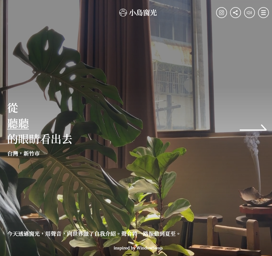 A screenshot of the website. the background image is a room with plants, windows, chair and some smoke from the agarwood.