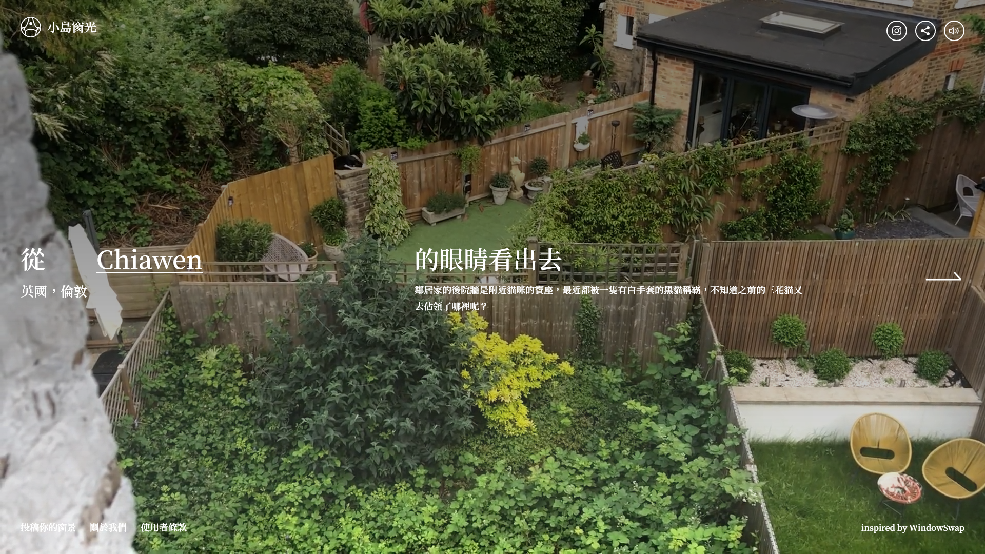 a screenshot of the website, the background image is backyard with trees, plants, and fences.