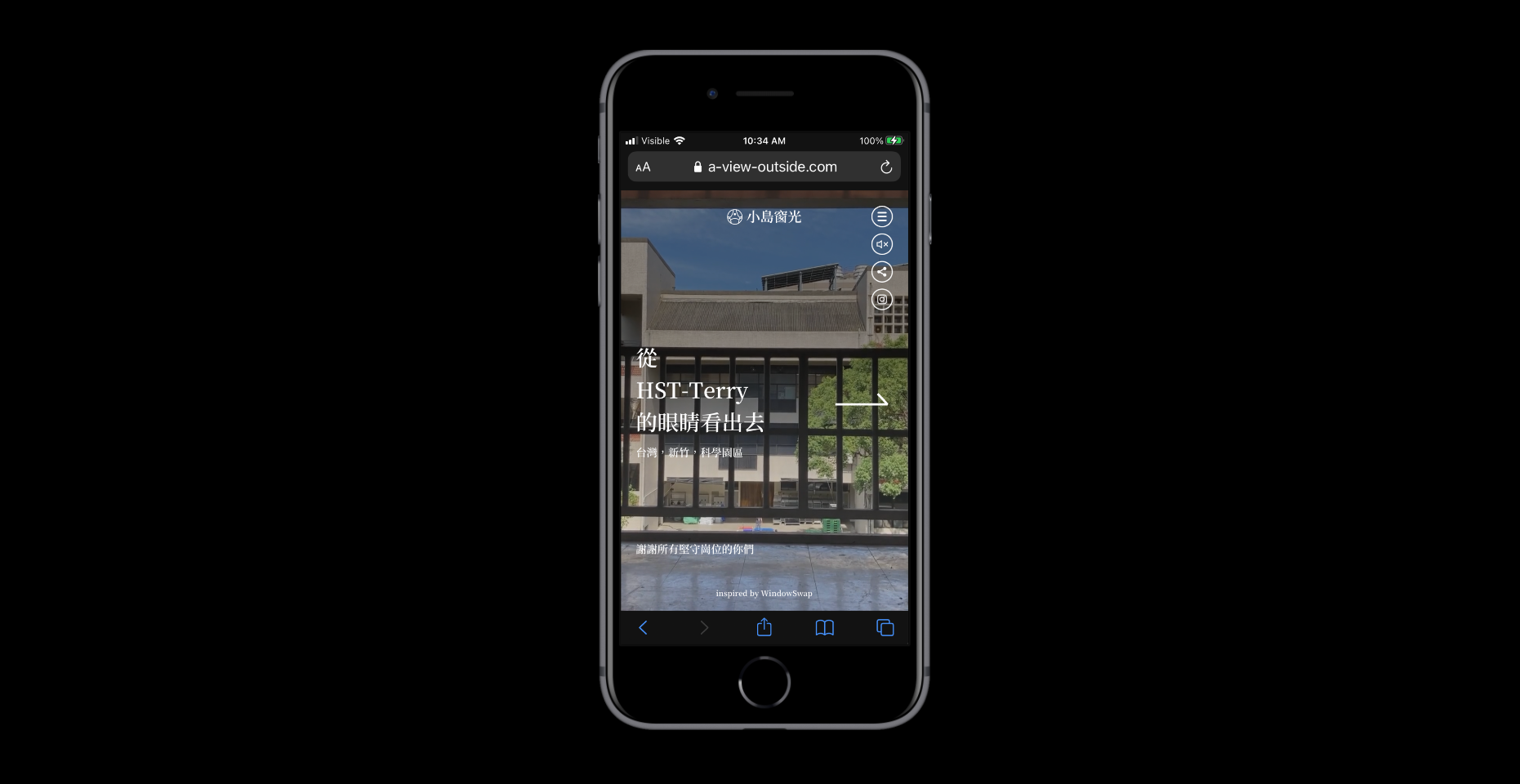 the mockup of mobile version of the website. The background image is a scene from the floor of balcony, and a building across the street.