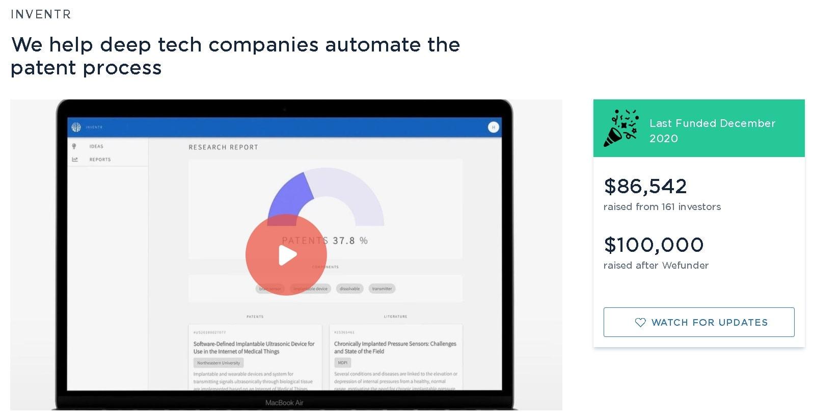 Inventr WeFunder Screenshot