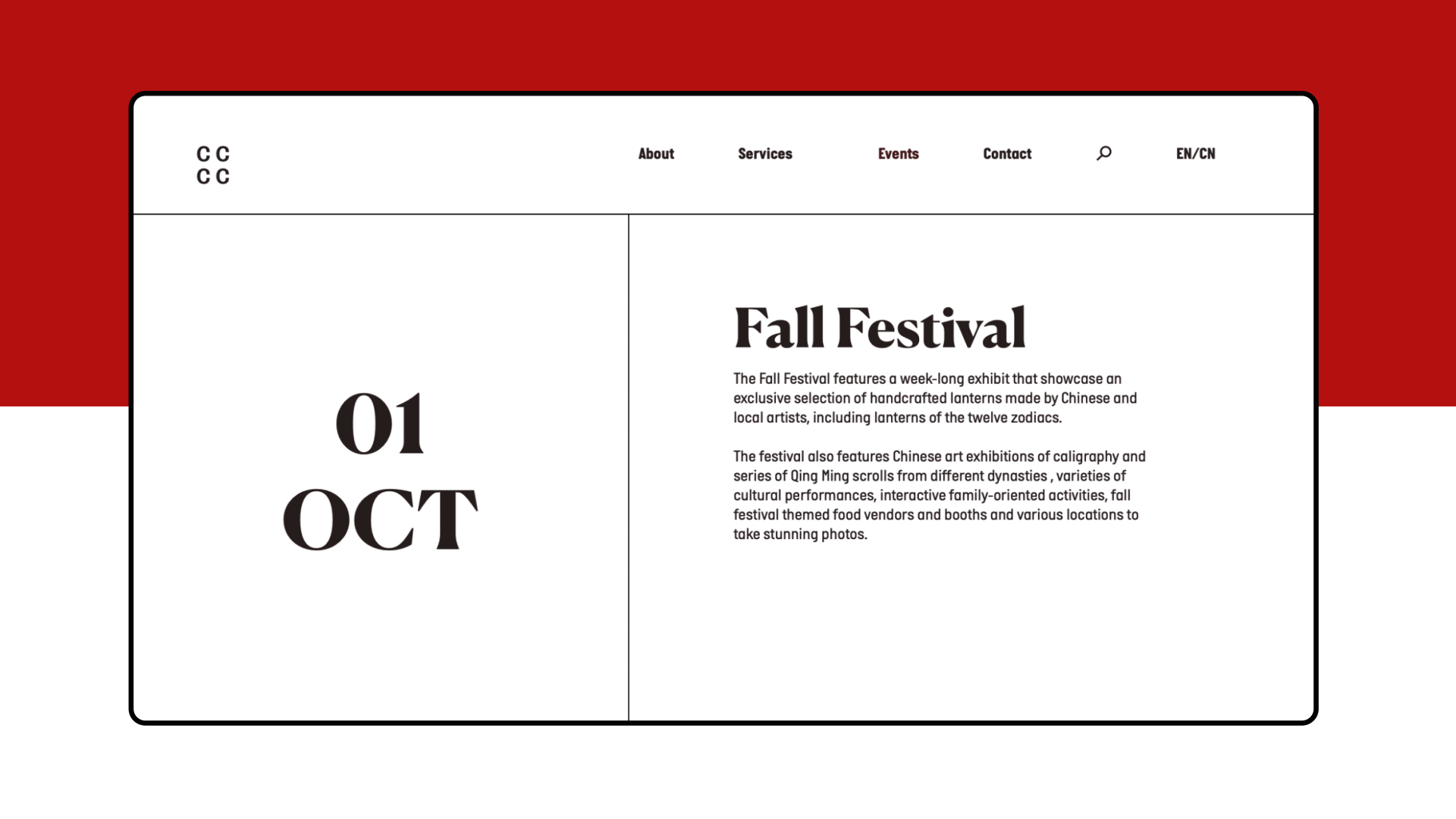 CCCC Desktop Events' Page