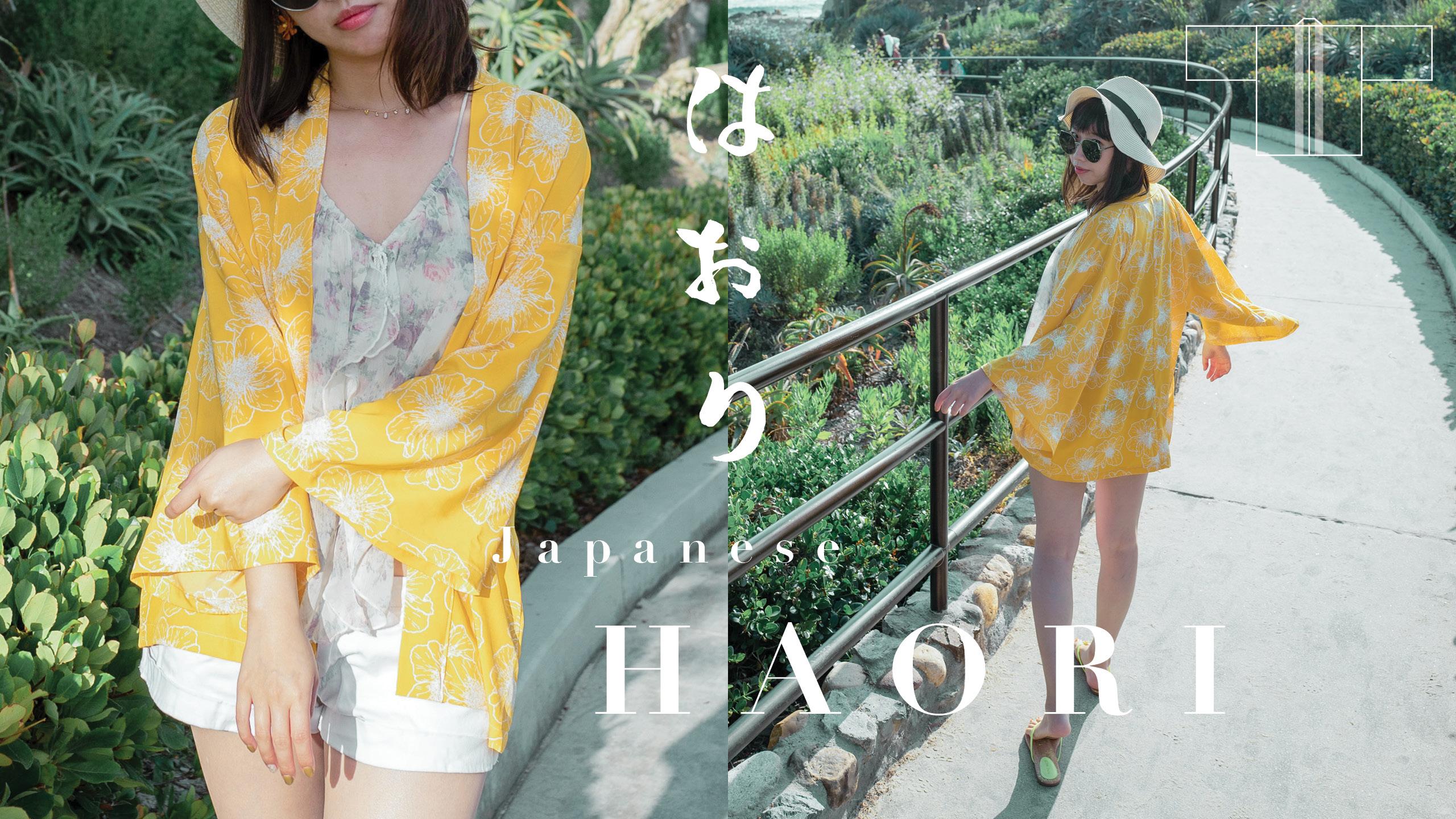 Japanese Haori