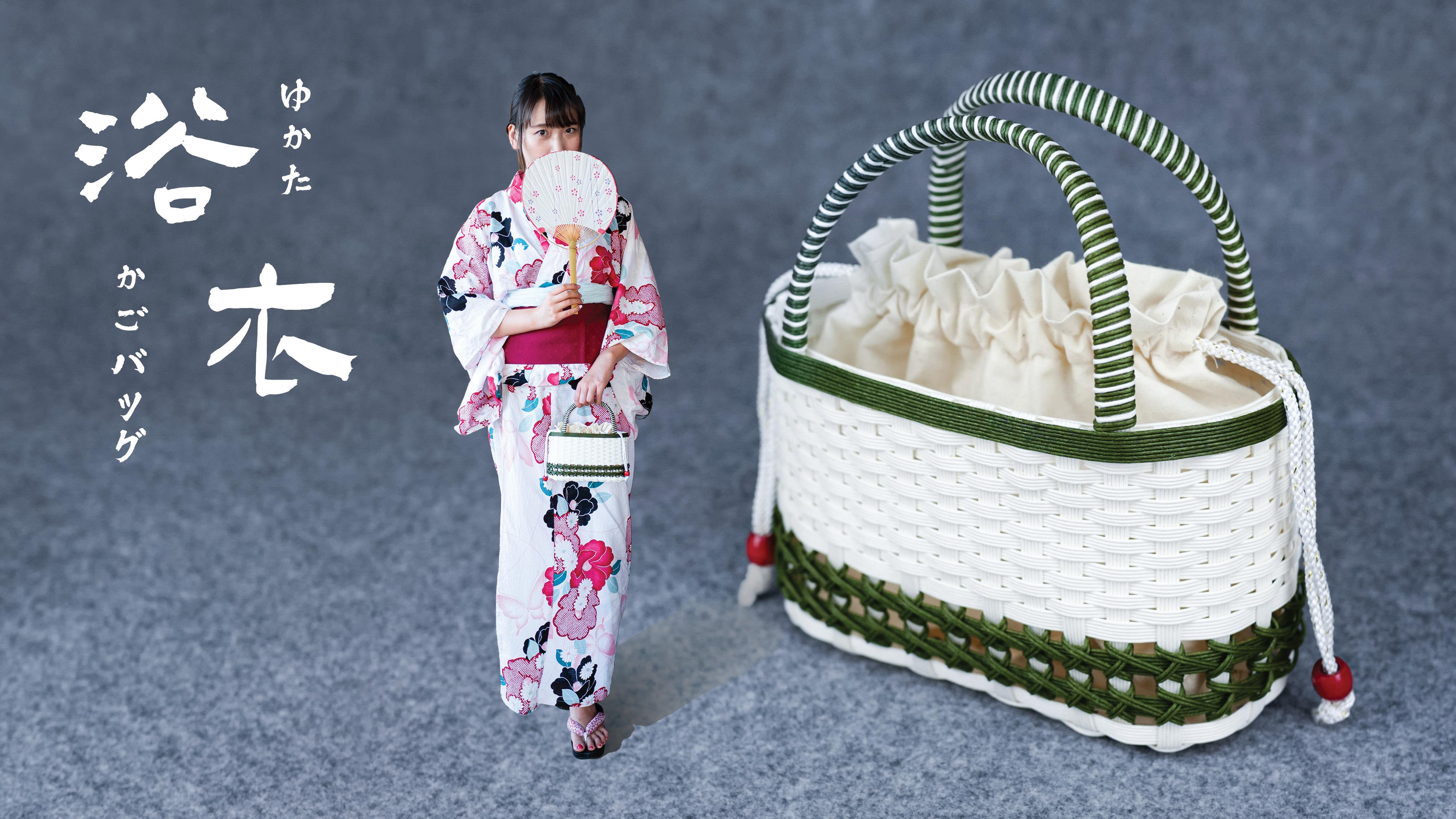 Yukata Basket Bag