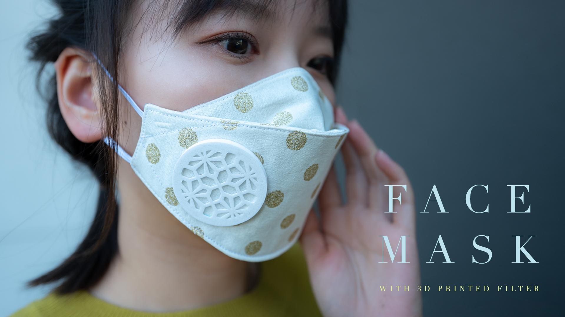 KF94 Face Mask V3