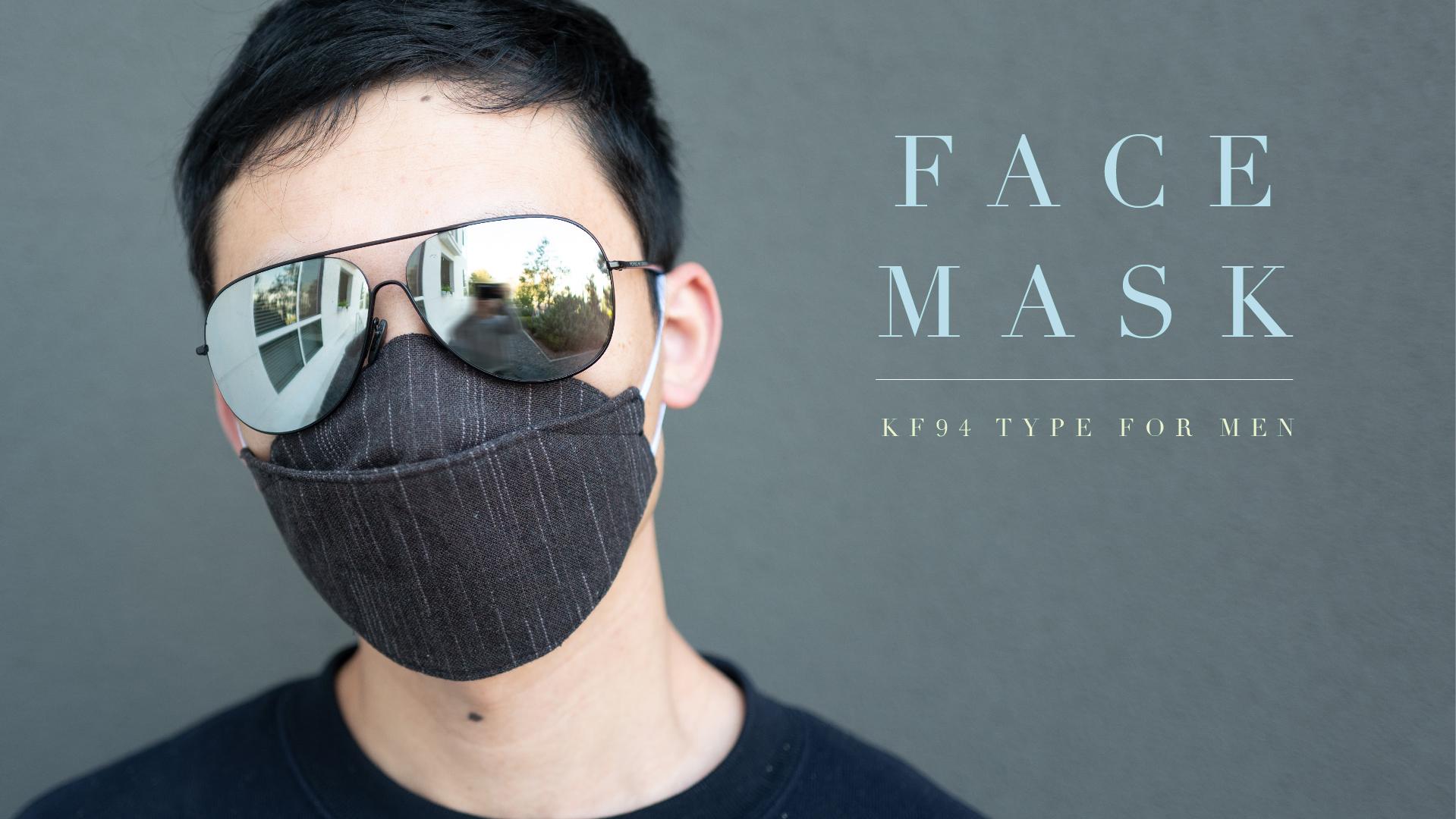 KF94 Face Mask V2