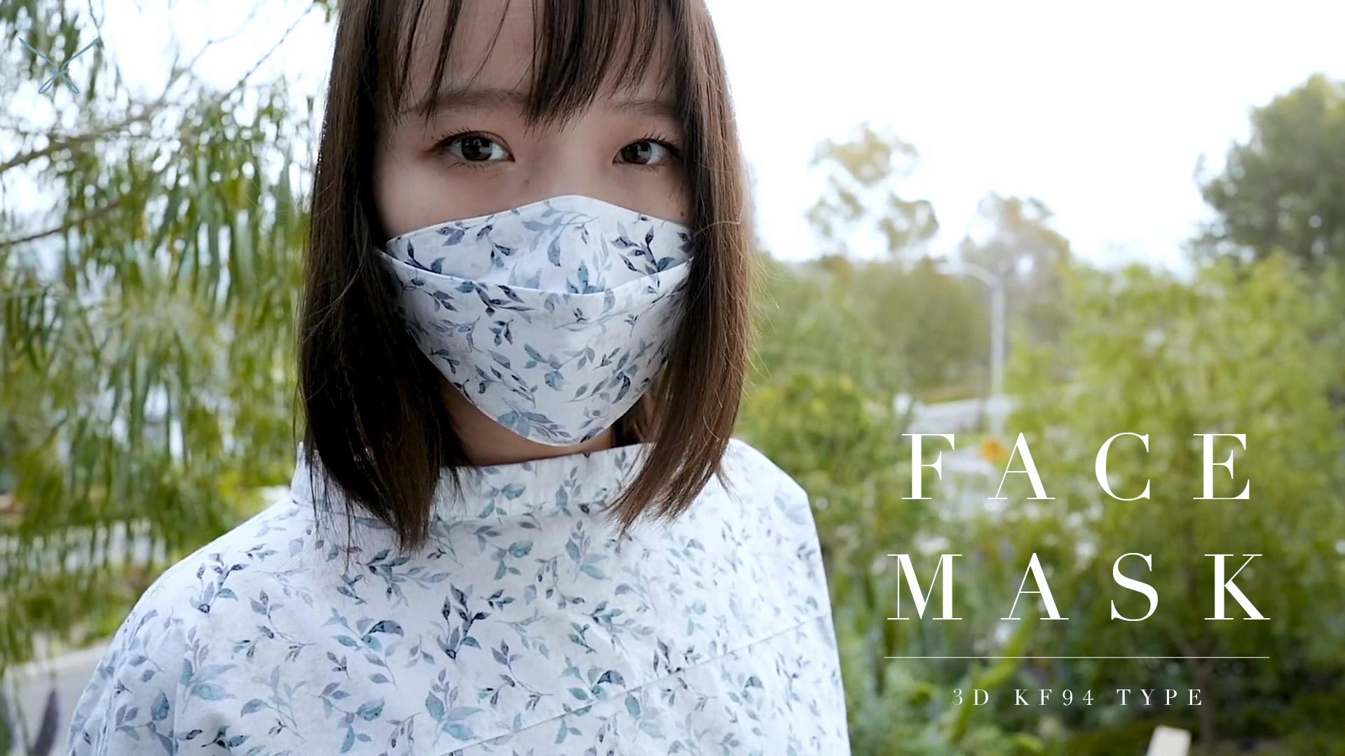 KF94 Face Mask V1