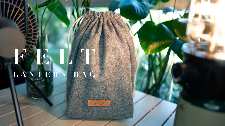 Felt Lantern Bag