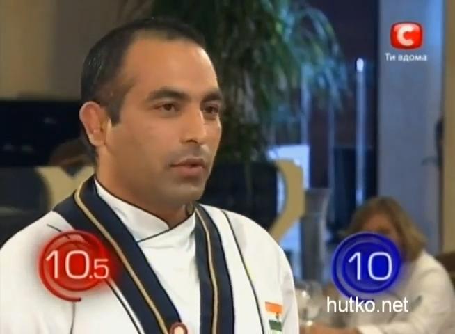 Master Chef Nimbu