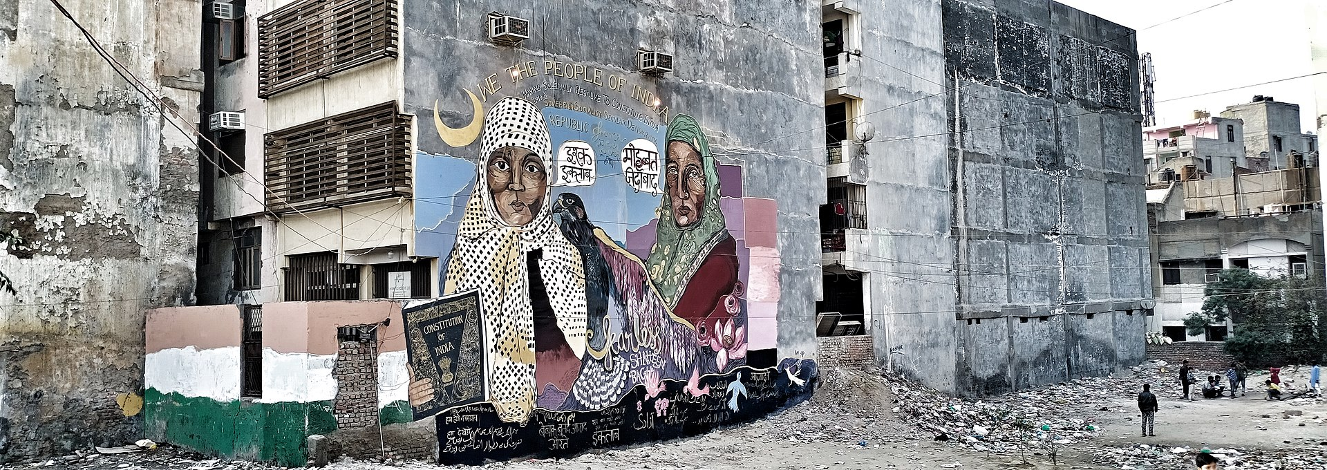 Mural featuring Muslim Women in Shaheen Bagh