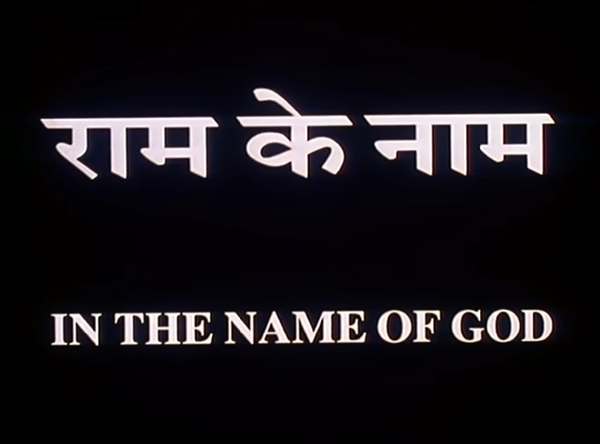 Ram ke Naam documentary begins