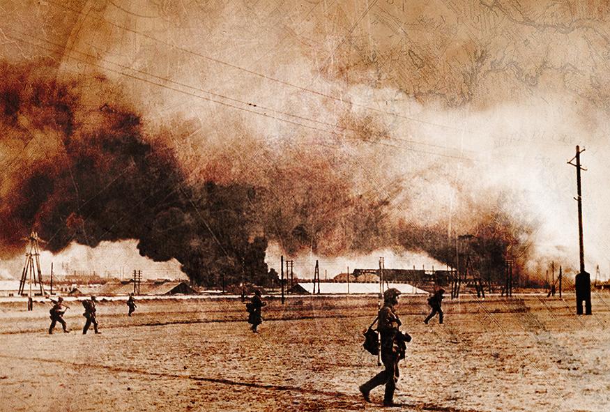 Battle of the Sea of Azov