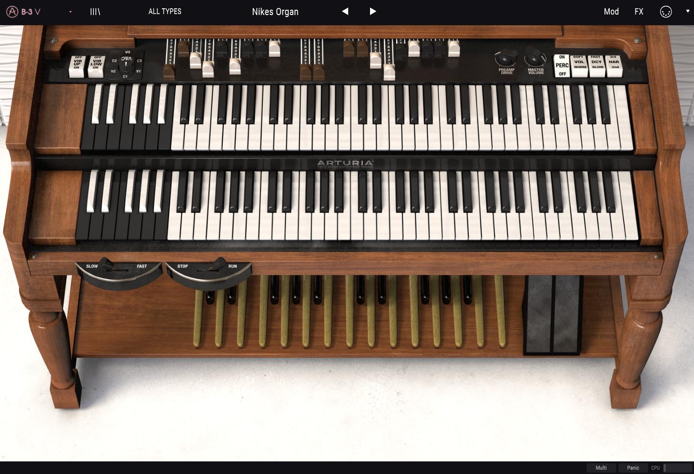 organ sound nikes frank ocean