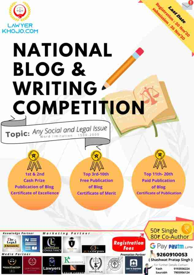 1st National Blog & Writing Competition