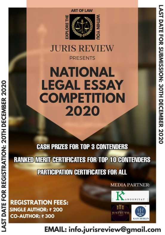 National Legal Essay Competition by Juris Review