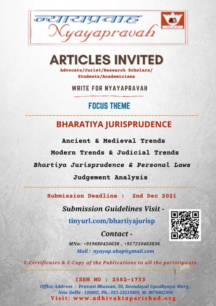 Call for Submissions: Akhil Bharatiya Adhivakta Parishad's Quarterly Magazine – Nyayapravah